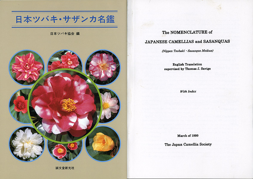 'The Nomenclature of Japanese Camellias and Sasanquas'. The Japan Camellia Society.