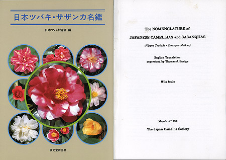 'The Nomenclature of Japanese Camellias and Sasanquas'. The Japanese Camellia Society.