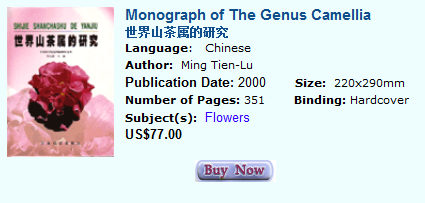 Monograph of The Genus Camellia by Ming Tien-Lu